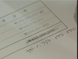 hittg4billion